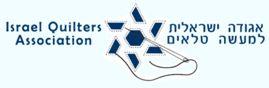אגודה ישראלית למעשה טלאים