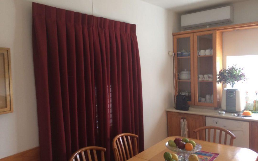 Dining Area Curtain