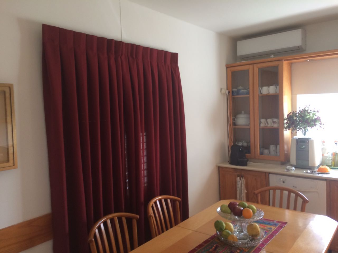 Dining Area Curtain